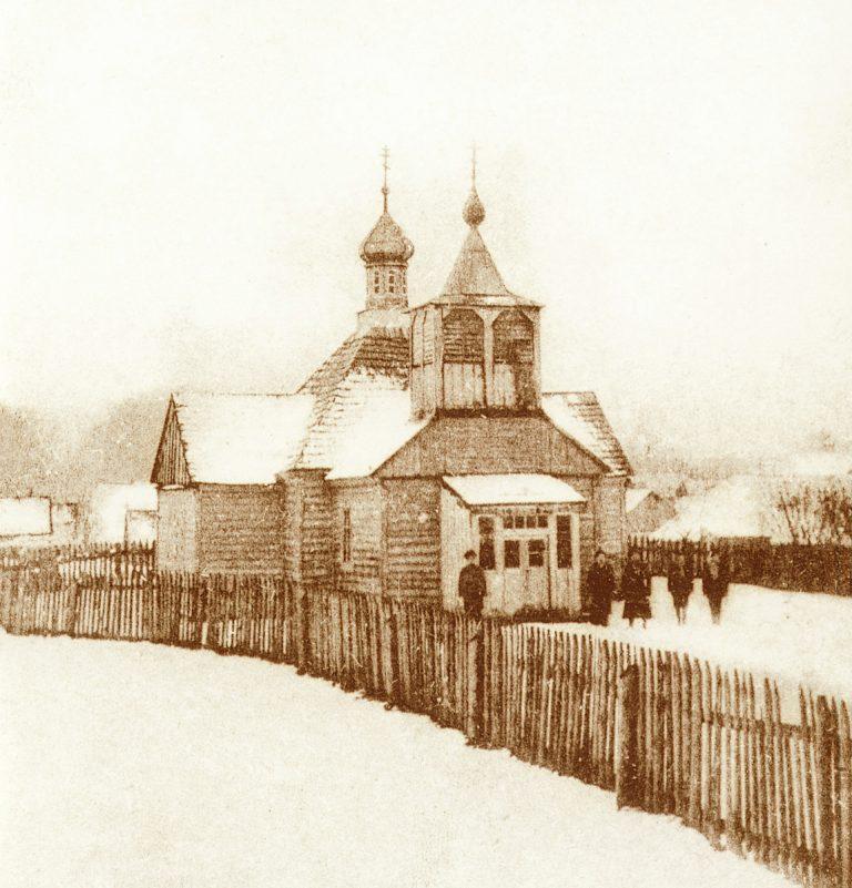 Kościół unicki w okresie porozbiorowym (1795-1814)