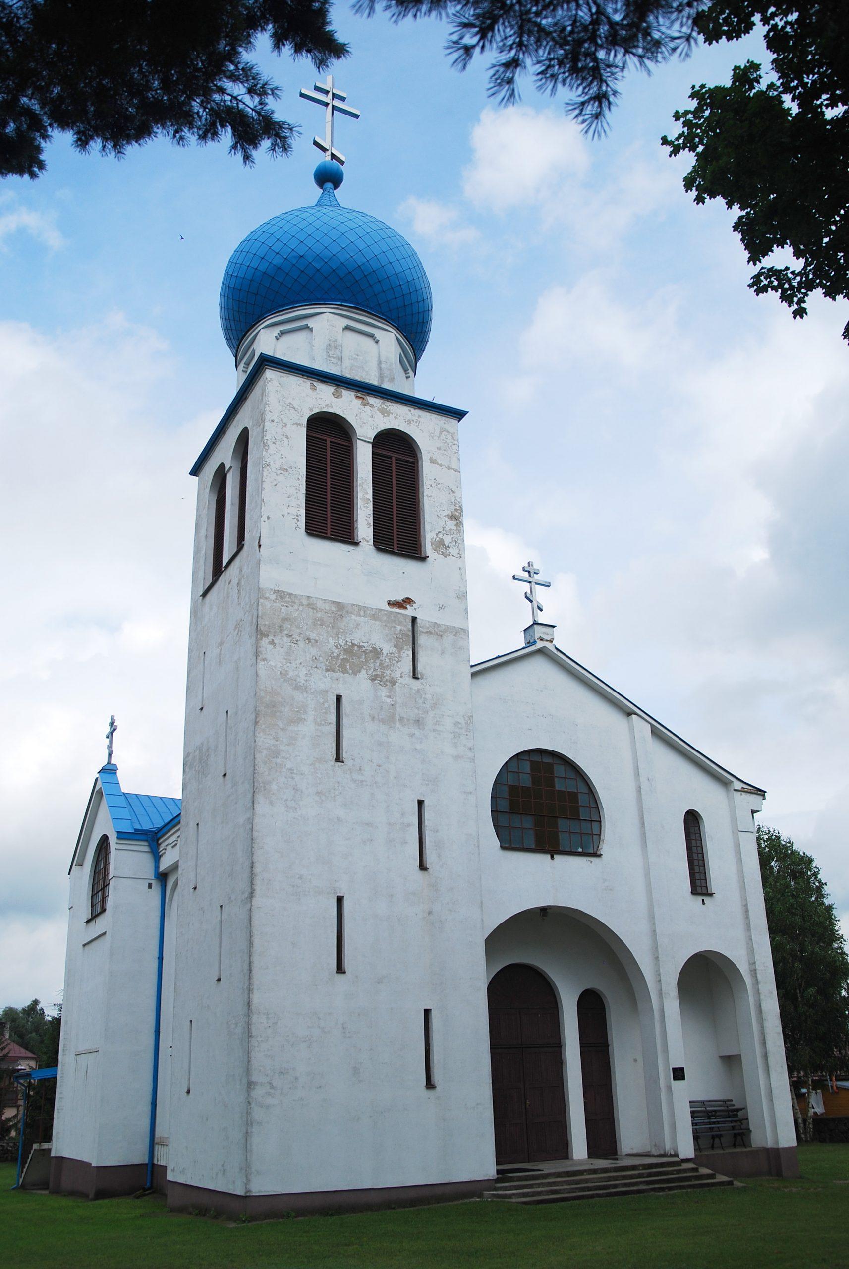 Cerkiew Zmartwychwstania Pańskiego w Jacznie