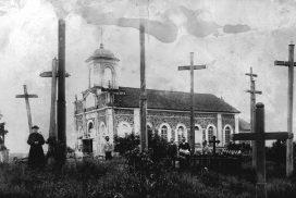 Kościół w Kundzinie