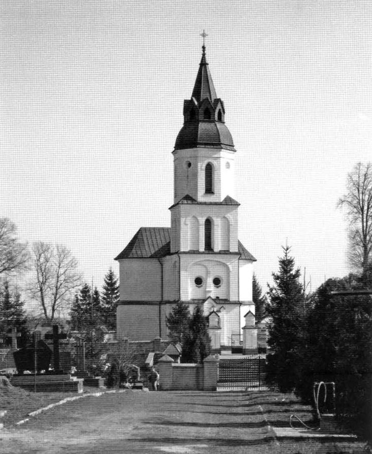 8. Kościół pozakonny pw. Zwiastowania NMP w Krasnymborze (w zbiorach ROBiDZ Białystok).
