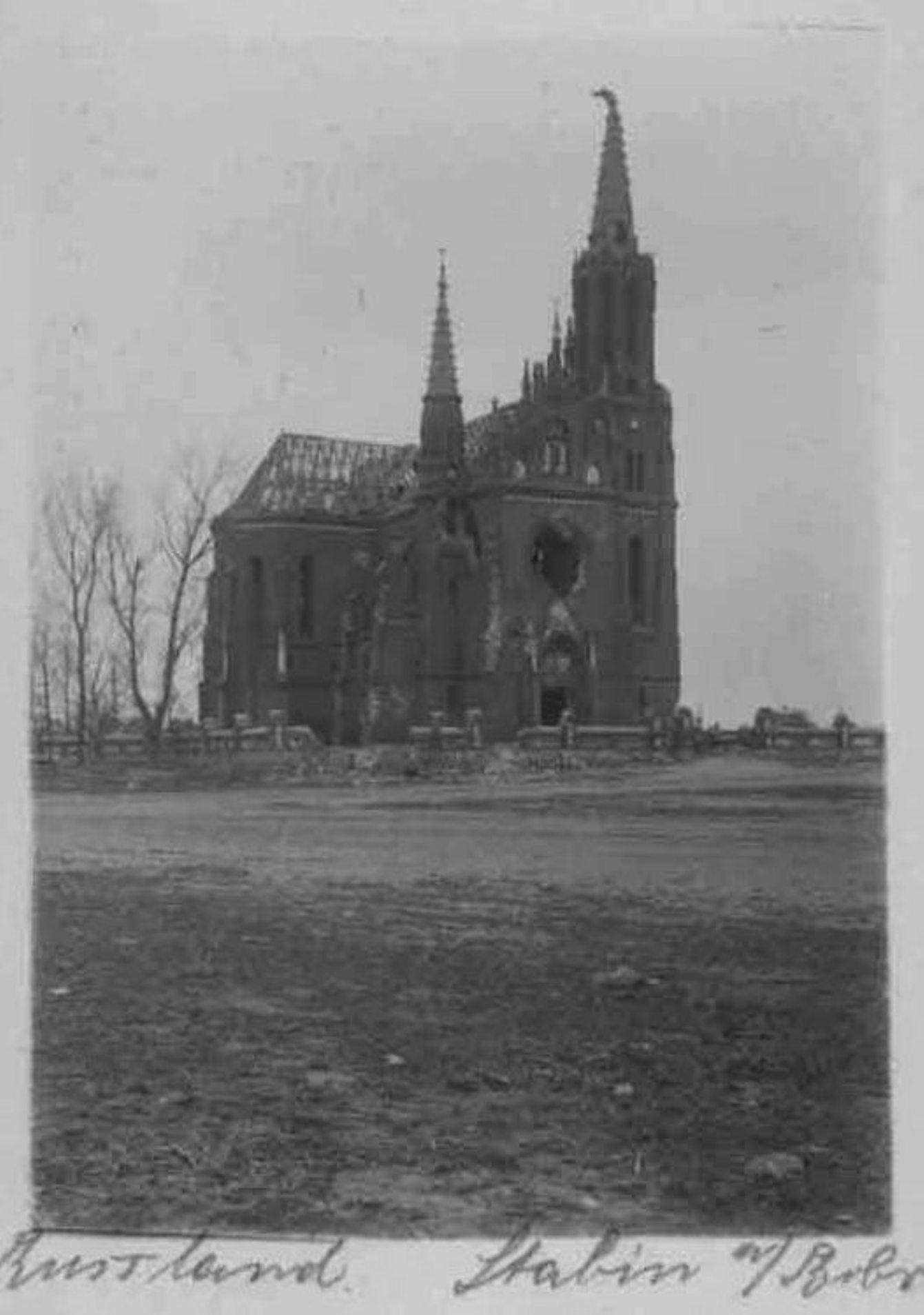 Zniszczenia kościoła w Sztabinie odniesione podczas I Wojny Światowej. Rok 1915.