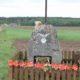 Tajemnica obelisku w Czarniewie